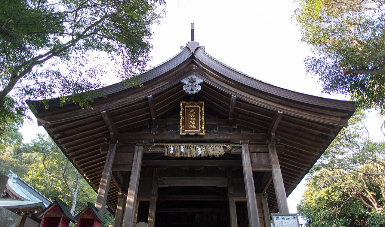 公式】志賀海神社ホームページ